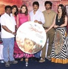 Aranmanai Audio Launch