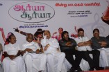 Arya Surya Audio Launch