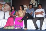 Athibar Press Meet