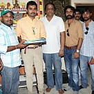Athidhi Movie Launch