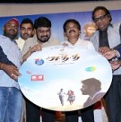 Athithi Audio Launch