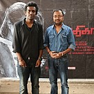 Avaladhigaram Short Film Screening