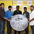 Avam Audio Launch