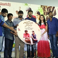 Azhagendra Sollukku Amudha Audio Launch