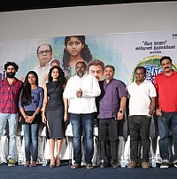 Azhagu Kutty Chellam Team Meet