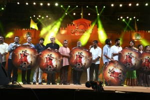 Baahubali 2 Audio Launch