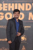 Behindwoods Gold Medals 2017 - The Red Carpet
