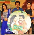 Biriyani Audio Launch in Telugu