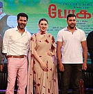 Bogan Audio Launch