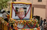 Celebrities Pay Homage to MSV - Day 2