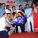 Chikkiku Chikkikichi Audio Launch