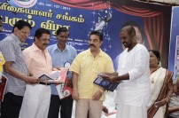 Cinema journalist association is honoring senior most journalists