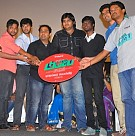 Damaal Dumeel Audio Launch