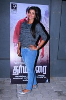 Dharmadurai Premiere