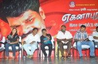 Eaganapuram Audio Launch