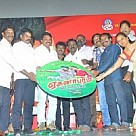 Eaganapuram Audio Launch