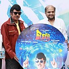 Eli Audio Launch