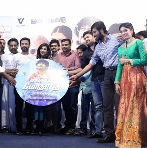 Enkitta Mothathe Audio Launch