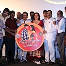 Enna Pidichirukka Audio Launch