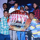 Ennama Katha Viduranuga Audio Launch
