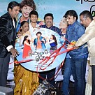 Ennamo Edho Audio Launch