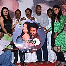 Eppodhum Raja Audio And Trailer Launch