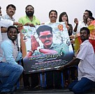 Eppodhum Raja Audio Launch