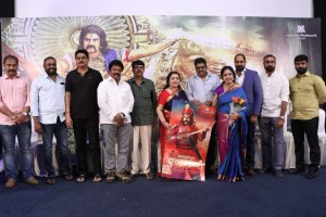 Gowthami Pudhra Saathagarni Movie Trailer Launch