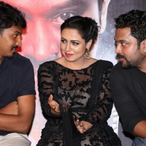 Graghanam Audio Launch