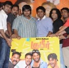 Gubeer Audio Launch