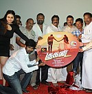 Gugan Audio Launch