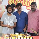 GV Prakash's Birthday Celebration