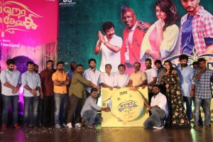 Hara Hara Mahadevaki Audio Launch