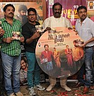 Idam Porul Yeaval Audio Launch