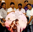 Idhu Kathirvelan Kadhal Audio Launch