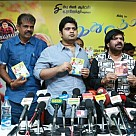 Idhu Namma Aalu Audio Launch