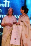Inauguration of the 44th International Film Festival of India