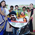 Indraya Cinema Audio Launch