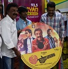 Inga Enna Solludhu Audio Launch