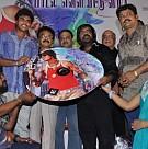 Ingu Kadhal Katrutharapadum Audio Launch