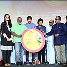Inji Iduppazhagi Audio Launch