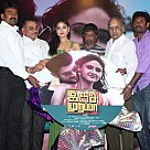 Injimurappaa Audio Launch