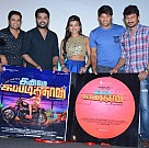 Innimey Ippadithaan Audio & Trailer Launch