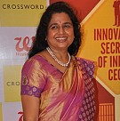 Innovations Secrets of Indian CEOs Book Launch