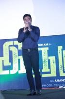 Iru Mugan Audio Launch