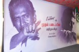 Isaignani Ilayaraja and J Mahendran join hands for new film