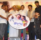 Jamaai Audio Launch