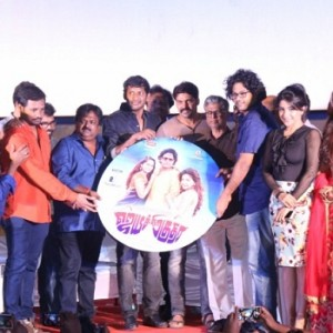 Jeyikkira Kuthira Audio Launch