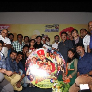 Jumbulingam 3D Audio Launch