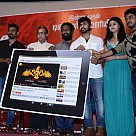 Ka Ka Ka Aabathin Arikuri Trailer Launch